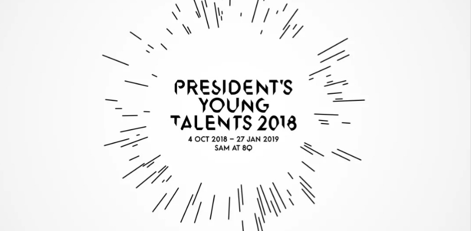 President's Young Talents 艺术展-热点新加坡